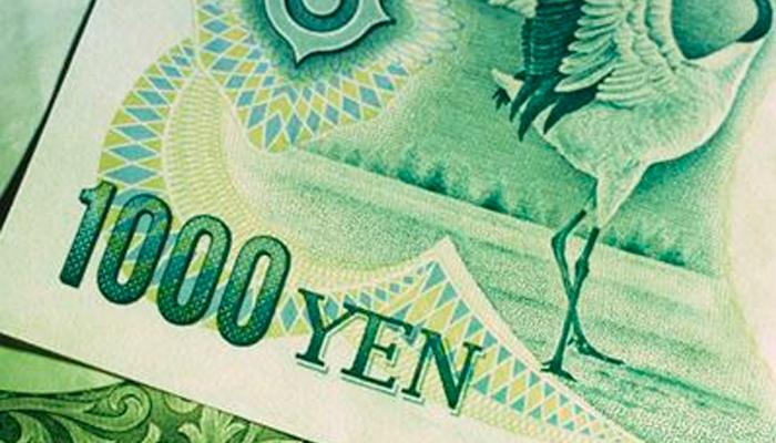 Comprando USD/JPY